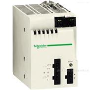 BMXCPS2010施耐德标准型电源模块