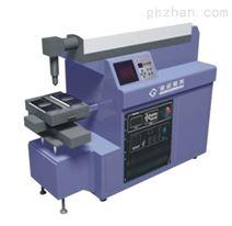 供应百盛激光AS1810服装烫钻打版机、服装面料激光切割机