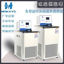 高精度制冷恒溫循環器 實驗配套