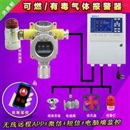 钢铁厂氢气泄漏报警器,煤气泄漏报警器