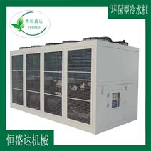 制冷量320KW風冷螺桿冷水機組-15℃低溫