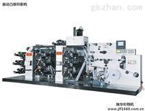 高速四色印刷机厂家锦华直供高速四色印刷机,可免费打样