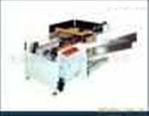 紙箱自動成型機