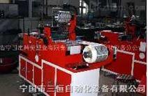 供应激光全息防伪不干胶商标全自动模切机 MQ-2