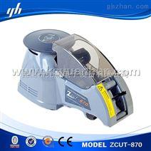 全自动导电布剥离机 ZCUT-870 品质升级 光电感应