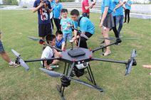 創新型CJ-YDH油電混合無人機多功能飛行器