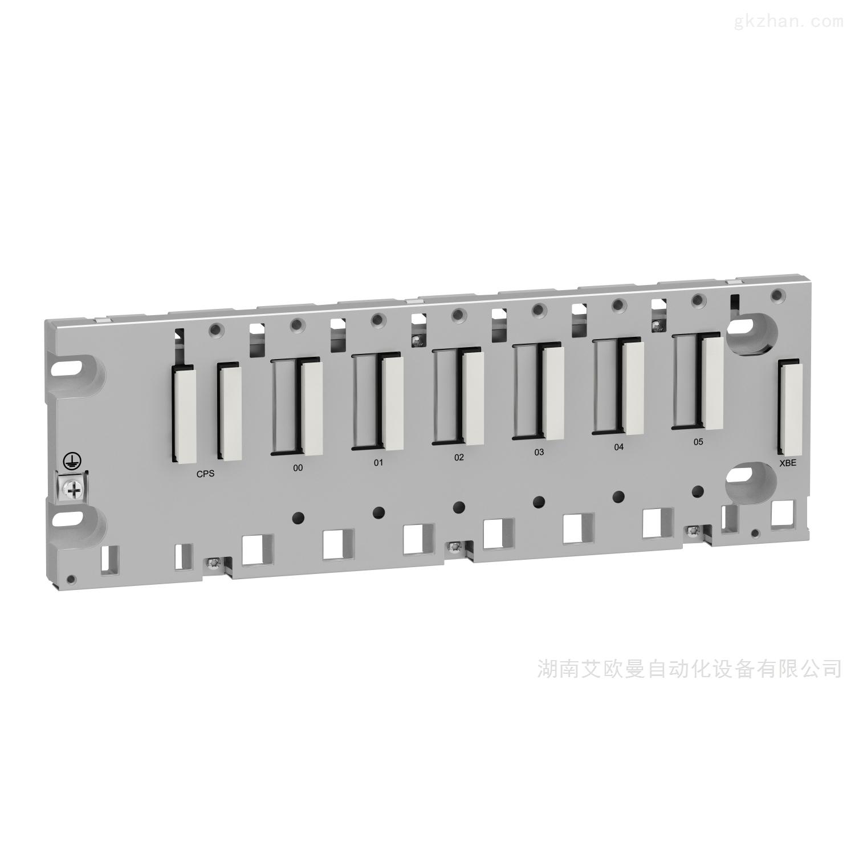 BMEXBP0800施耐德PLC安装底板