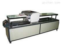 【供应】小塑杯印刷简装盒印刷平板印刷机