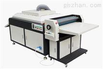 【供应】VSGB-660A小型全自动UV上光机