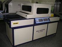 【供应】VSGB-460S小型半自动UV上光机