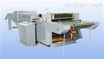 【供应】PSGC-380M微型手动UV上光机