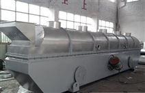 直線振動流化床干燥機
