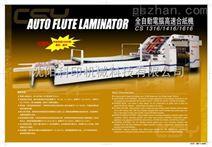 进口全自动裱纸机厂家价格-【科印包装印刷机械公司】