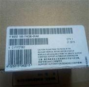6ES7195-7HD10-0XA0西门子ET200M背板