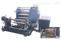 QFL650铝箔分切机