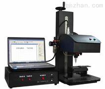DR-QD05  圆锥型气动打标机