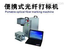 DR-QD01   标准型气动打标机