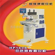 供应125-100自动单色移印机