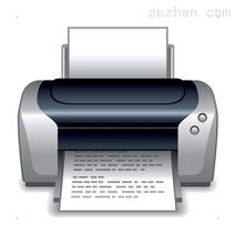 PVC塑料万能彩色打印机
