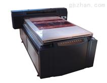 供应热销款经典机型 塑料卡片彩色打印机 小型万能打印机