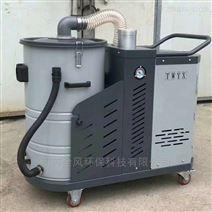 吸鐵渣吸塵器