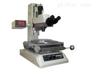MM-800T工具显微镜
