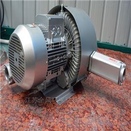 江苏侧流式高压气泵