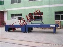 重慶包裝機,重慶地板包裝機,重慶收縮機,重慶封口機—成都匯益機電