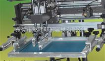 小型平面丝网印刷机