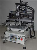 手机外壳印刷丝印机