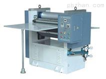 供应专业厂家制造高速精密压纹机
