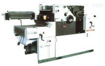 双色胶印机