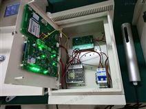 廈門油煙濃度顆粒物非甲烷總烴在線監測儀
