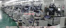 供应洗衣机面板丝网印刷机