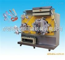 6+2 八色 商标印刷机(