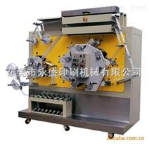 诚招 柔版商标印刷机,布标机,轮转机