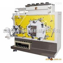 供应柔性版印刷机