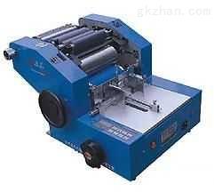名片胶印机