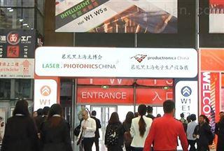 2018慕尼黑上海电子生产设备展
