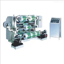微机控制自动分切机