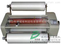 依利达-多功能覆膜机/自动冷裱过膜机
