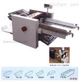 廉江自动折纸机雷州吸风折页机调整简便