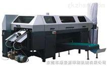 鑫光JBT50-3D/4D椭圆胶订包本机(自动上封)