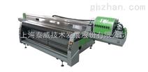 金属材料喷绘机,金属材料打印机,金属材料UV喷绘机,金属材料UV打印机