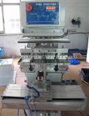 四色穿梭移印机,气动四色旋转穿梭机,旋转穿梭移印机,按键移印机直线式移印机