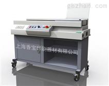 上海香宝XB-855M全自动无线胶装机(双导轨,原装日本欧姆龙继电器)