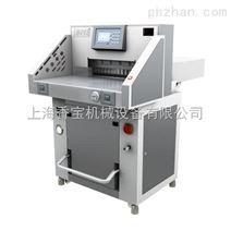 上海香宝XB-491-08EP程控液压切纸机(德国技术)裁纸刀