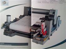 YW系列压纹机