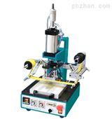 烫金机手持皮革压唛机压花相册烙木商标转印