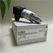 宝德变送器burkert8323压力传感器